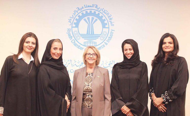 سيدات أعمال غرفة الرياض يبحثن زيادة مساهمة المرأة
