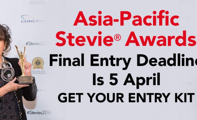 """بدء قبول طلبات الترشح للدورة الرابعة عشرة من """"جوائز الأعمال الدولية ستيفي"""
