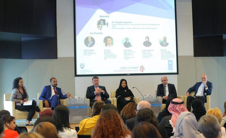 مجلس سيدات أعمال دبي يتعاون مع الأمم المتحدة لتعزيز التوازن بين الجنسين في ريادة الأعمال