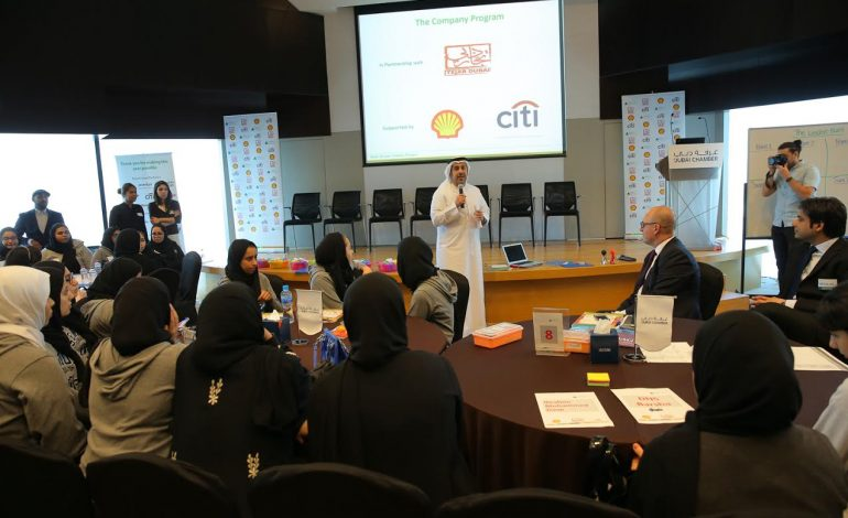 """إنجاز الإمارات و""""تجار دبي"""" يطلقان دورة جديدة من برنامج """"الشركة"""" السنوية"""