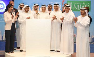 أبوظبي الأول .. أكبر بنك في الإمارات بأصول 180 مليار دولار