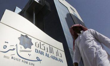 دار الأركان تقفل بنجاح رابع طرح لصكوك إسلامية بنصف مليار دولار