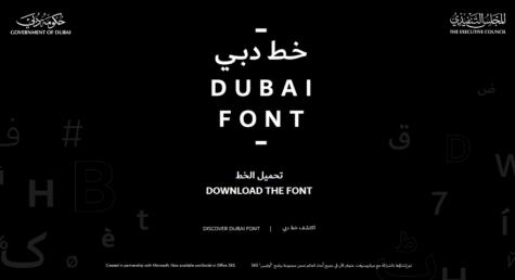 Entrepreneur ِAlarabiya  وموقعها الإلكتروني تتبنى خط دبي ابتداءاً من الشهر المقبل