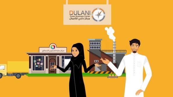 ارتفاع نسبة النساء بين روّاد الأعمال السعوديين