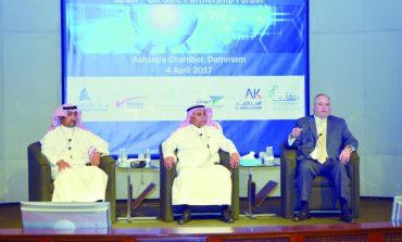 خطة وطنية لتطوير الشركات الصغيرة في السعودية 