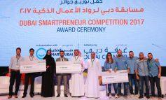 """الإعلان عن 3 فائزين في الدورة الثانية من مسابقة """"دبي لرواد الأعمال الذكية"""""""