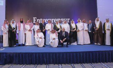 شركة BNC للنشر ومجلتها Entrepreneur الشرق الاوسط ، نظمت جوائزها السنوية لروّاد الأعمال في السعودية 2017