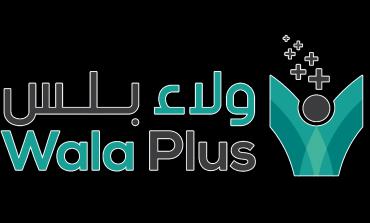 شركة سعودية ناشئة تسعى لدعم ولاء الموظفين تجاه شركاتهم
