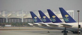 السعودية تطلق شركة جديدة توفر 150 ألف وظيفة