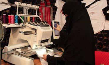 وسط ترحيب كبير الكويت تمنح تراخيص للأعمال المنزلية