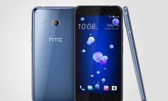 الابتكار الجديد كلياً مع HTC U11