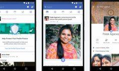 فيسبوك تعمل علىإيقاف سرقة الصور الشخصية من حسابات مستخدميها