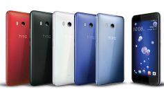 هاتف HTC U11 ذو تقنية الضغط يدخل سوق الإمارات