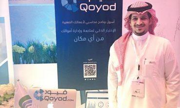 قيود.. تُطلق برنامجًا محاسبيًا للشركات الناشئة في السعودية