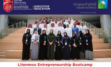 واعد .. تطلق البرنامج التدريبي المتكامل (لتنمو) بالتعاون مع كلية الأمير محمد بن سلمان