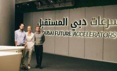 دراسة: الإمارات تتصدر عربيا عدد وقيمة الاستثمارات والمستثمرين