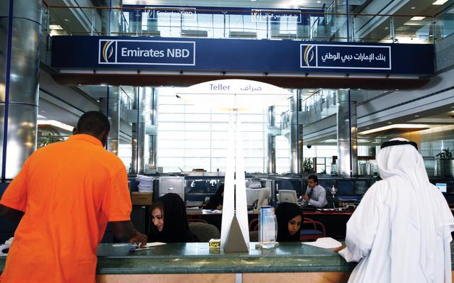 10% نمواً متوقعاً للقطاع المصرفي الإماراتي
