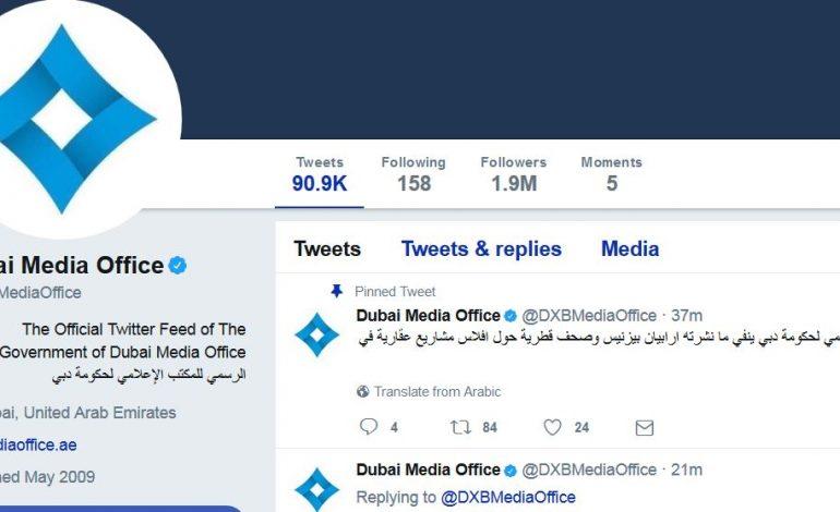 المكتب الإعلامي لحكومة دبي ينفي مزاعم إفلاس مشاريع عقارية في الإمارة