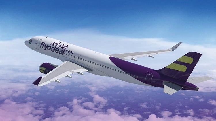 السعودية تطلق شركة للطيران منخفض التكلفة