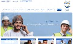العُمانية للاتصالات تستحوذ على حصة في «زين» الكويتية