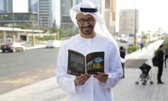 """خمس خطوات للتطوير الذاتي من كتاب """"Just Read It"""" لعمر البوسعيدي"""