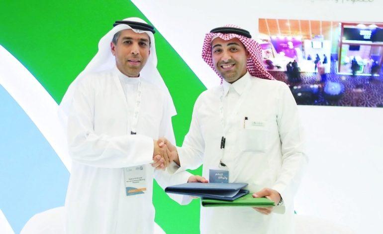 شراكة في ريادة الأعمال بين الإمارات والسعودية