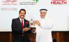 فتح باب الترشيح لجائزة الصحة السنوية 2018والإعلانعن فئات جوائزها الخاصة
