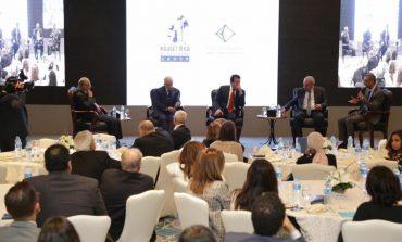 أول شركة رأس مال مخاطر معنية بالتعليم التقني تنطلق من مصر