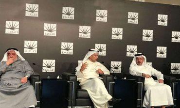 """العبار : انتظروا طرح """"إعمار للتطوير"""" في سوق دبي بالنصف الأول من نوفمبر المقبل"""