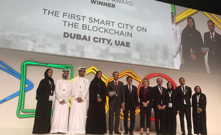 دبي تفوز بجائزة المدينة الذكية2017في قمة العالم للمدن الذكية ببرشلونة