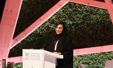 بدور القاسمي تطلق مبادرة لدعم الشركات الصغيرة والمتوسطة في العالم العربي