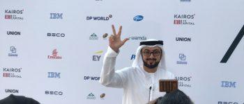 """""""جينكو للاستثمار"""" تعلن عن أول مسّرعة Techstars بالمنطقة في دبي"""