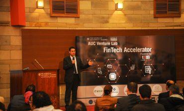 5 شركات مصرية جديدة في قطاع التكنولوجيا المالية – ما الجديد لديها