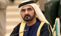 محمد بن راشد يطلق مبادرة عالمية لتوفير تدريب تخصصي لمليون شخص
