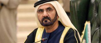 حكومة الإمارات تعتمد حزمة مرنة وخطة عامة من 33 مبادرة