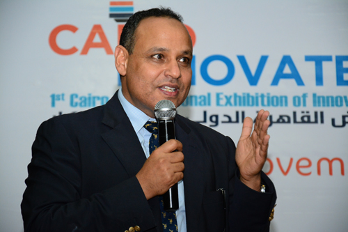 """""""انطلاق"""" برنامج حكومي في مصر يدير 17 حاضنة تكنولوجية وصناعية"""