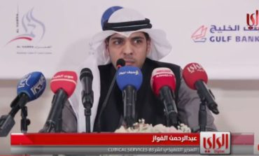 كيوبيكال سيرفيسز حاضنة لقطاع الأعمال في الكويت