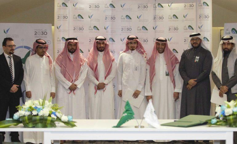 """""""بادر"""" تقدم 5 شركات جديدة للسوق التقني السعودي"""