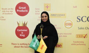 ريما السدلان صاحبة الجوائز في دي اتش ال السعودية
