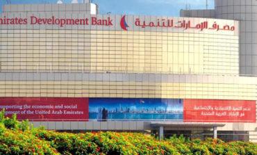 الإمارات للتنمية يطرح منتجات تمويل لرواد الأعمال الإماراتيين