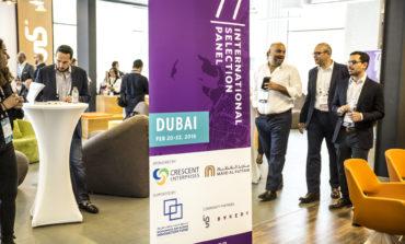 إنديفور الإمارات تضم شركات Careem و AWOK و Cognitev إلى شبكتها