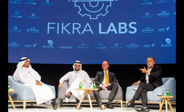 Fikra Labs … يسرّع الأعمال الناشئة بقطاع السياحة في أبو ظبي
