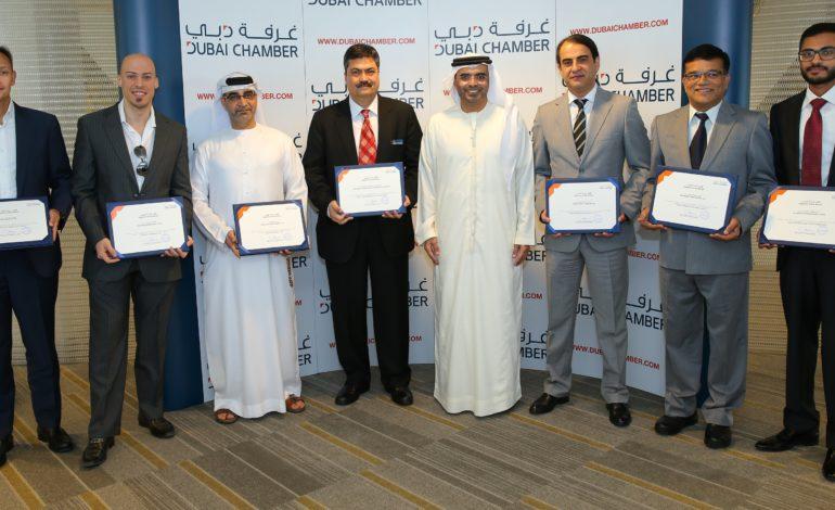 غرفة دبي تكرم شركات صغيرة ومتوسطة عن أداء صادراتها الشهرية