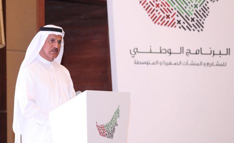 وزارة الاقتصاد تطلق المنصة الالكترونية للبرنامج الوطني للمشاريع الصغيرة