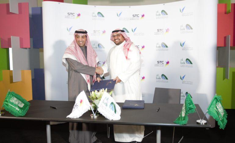 """اتفاقية بين """"بادر"""" و""""الاتصالات السعودية"""" لدعم الشركات الناشئة"""