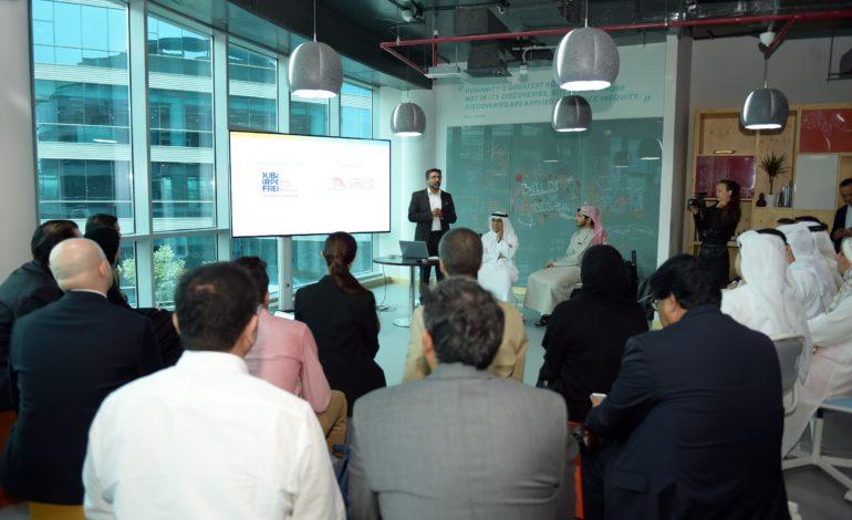 """دافزا تفتتح """"غودفورس لاب"""" أول حاضنة إسلامية متخصصة في دعم الشركات الناشئة"""