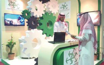 الصندوق الصناعي السعودي يطلق برنامج كيف تبدأ مشروعك الصناعي؟