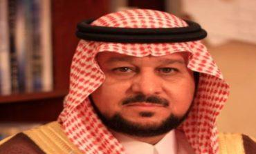 جامعة الأمير سطام بالخرج توقع إتفاقية تعاون مع شركة حاضنات الأعمال
