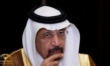 السعودية قلقة من مخاطر الطرح الأولي لأرامكو في بورصة نيويورك