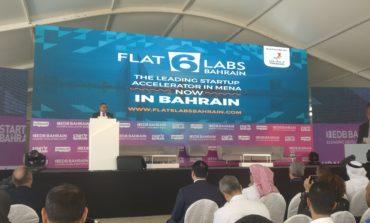 """فلات 6 لابز"""" تنطلق في البحرين وتستقبل طلبات الانضمام لدورتها الأولى"""